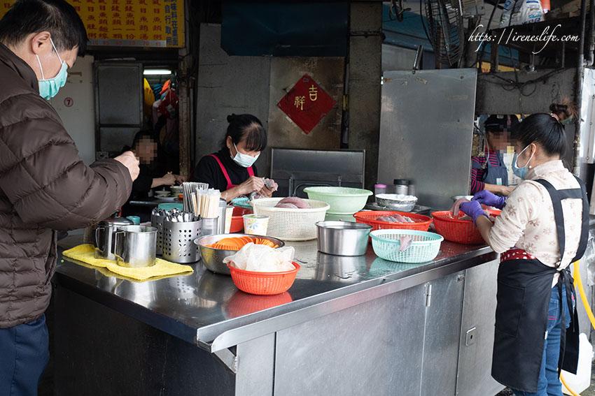 李記虱目魚粥