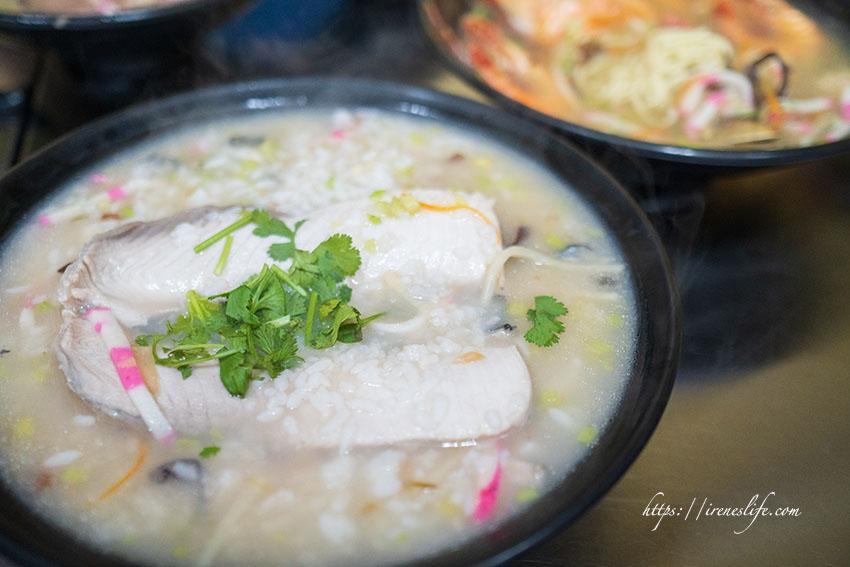 司目魚海鮮粥
