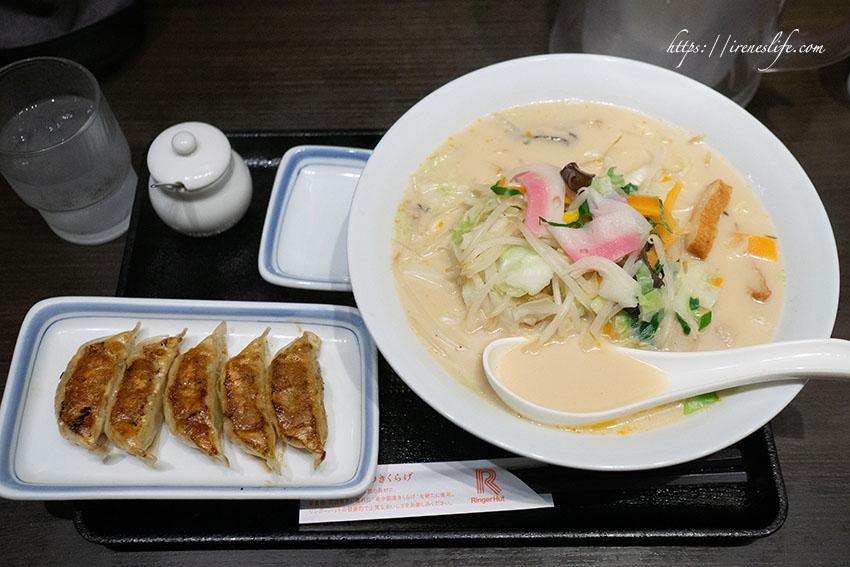 延伸閱讀:【福岡博多美食】蔬菜滿滿超大份量的長崎強棒麵在博多市區就吃的到囉!Ringer Hut