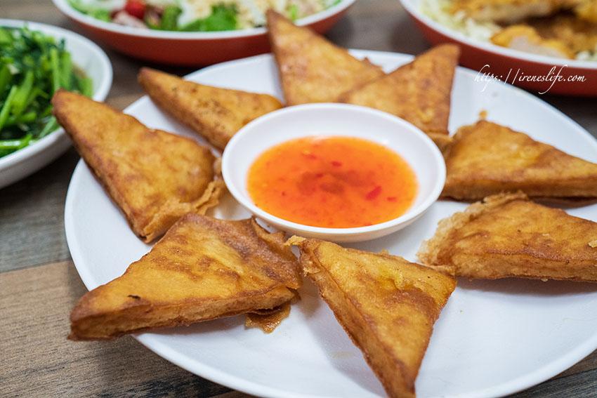 【三重】大份量平價泰式小吃,一人價兩人份!一個人不到150元吃到打包.大眼妹泰式小吃