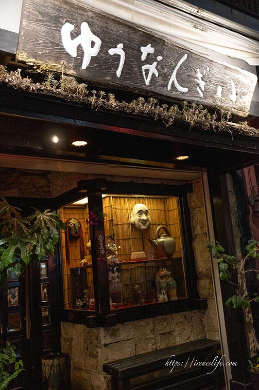 【沖繩】國際通軟骨麵推薦,國際通小巷中藏身二樓的低調食堂,清一色都是在地人來用餐.どらえもん