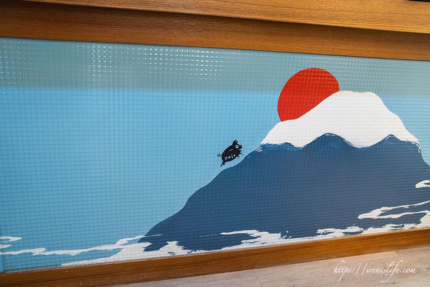 富士山的豬