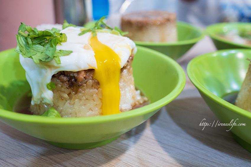 延伸閱讀:【板橋】江子翠美食,在地人從小吃到大的古早味小吃,米糕必加水煮蛋.板橋祖傳筒仔米糕