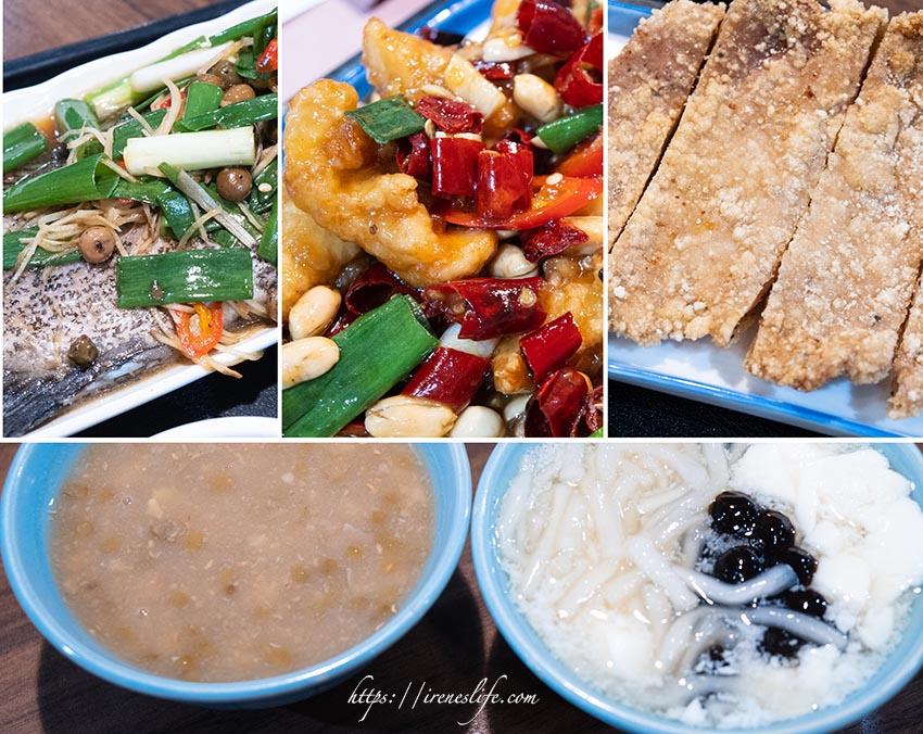 即時熱門文章:【台北士林區】天母美食,個人簡餐式家常菜,內用飲料、豆花、米苔目、珍珠、綠豆湯通通吃到飽.胃太小私房菜