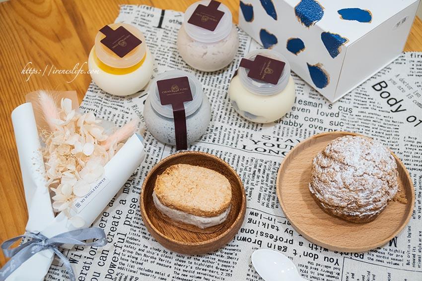 【台北士林區】芋頭控必吃,天母最好吃的芋頭甜點!芋頭生乳捲/芋泥泡芙/芋泥達克瓦茲/芋頭奶酪,還有超推芋泥布丁生日蛋糕.全統西點麵包