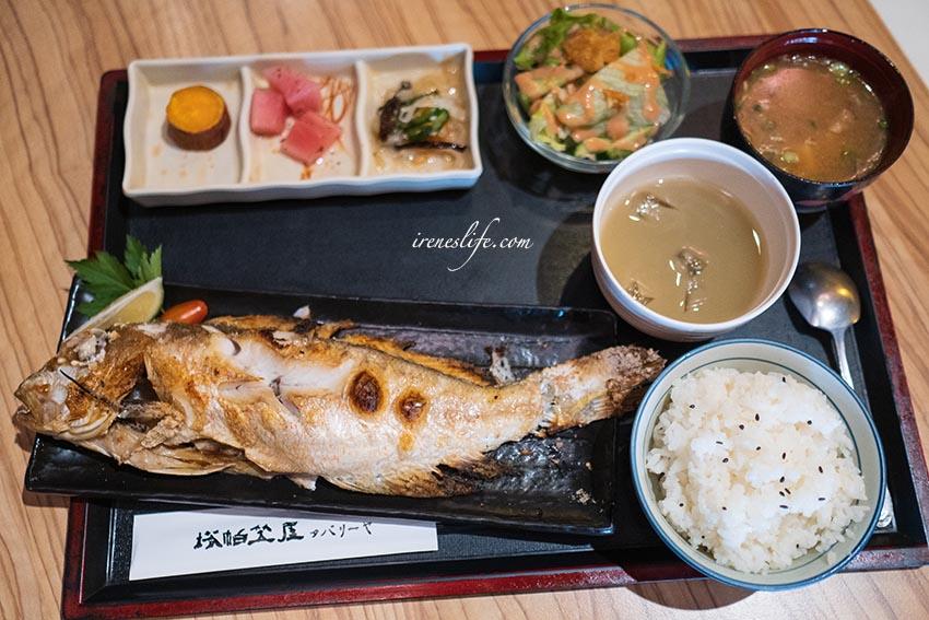 即時熱門文章:【金山美食】近金山老街美食,日本主廚手藝下的精緻定食,整條烤魚定食新鮮端上桌.塔帕笠屋