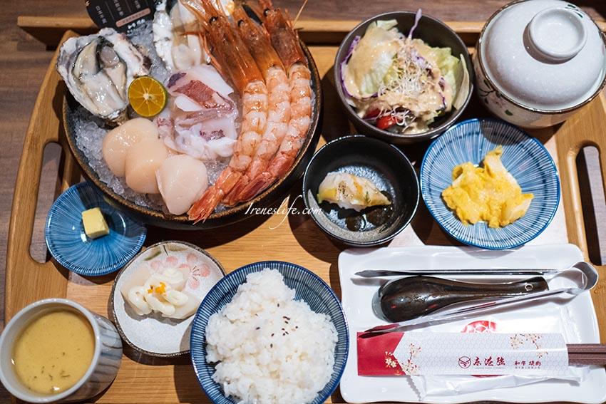 即時熱門文章:【蘆洲】屏東網路直播主實體店,個人燒肉定食套餐,日本A5和牛、頂級生食海鮮自己烤.東港強和牛燒肉