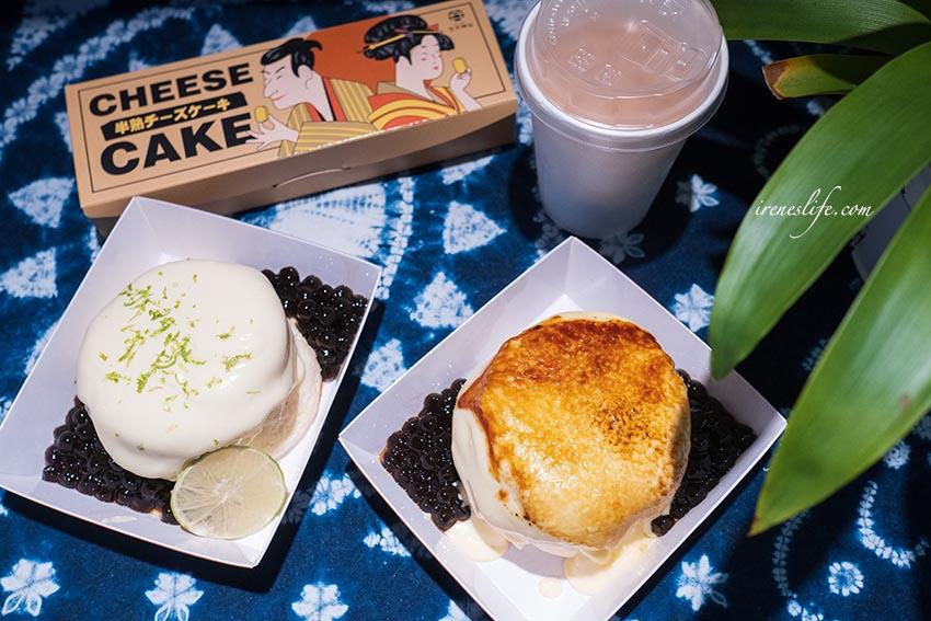即時熱門文章:【三重】王子神谷到三重,百元就能品嚐日式舒芙蕾鬆餅!三重好吃甜點又添一.王子神谷日式厚鬆餅