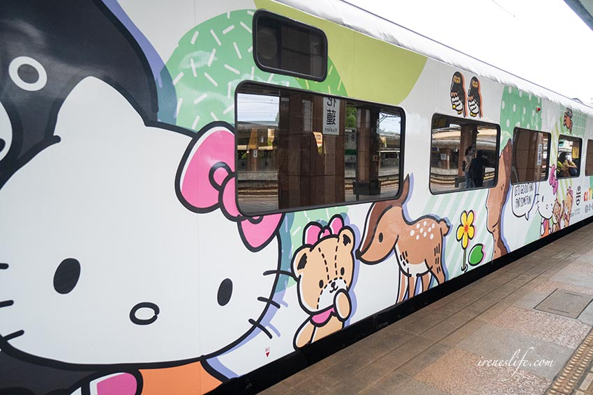 即時熱門文章:【鐵道旅遊】台灣最豪華的觀光列車,適合親子旅遊的環島之星觀光列車,輕鬆環島非夢想