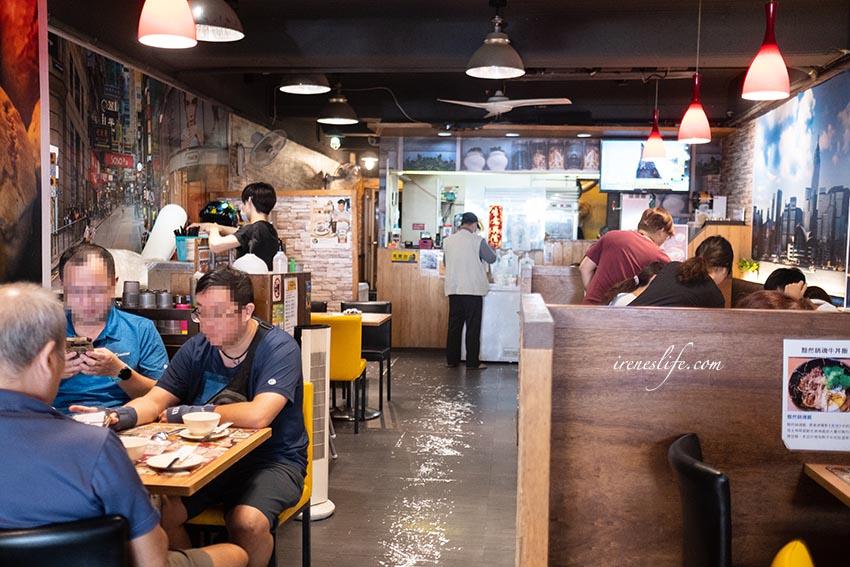 肥仔茶餐廳