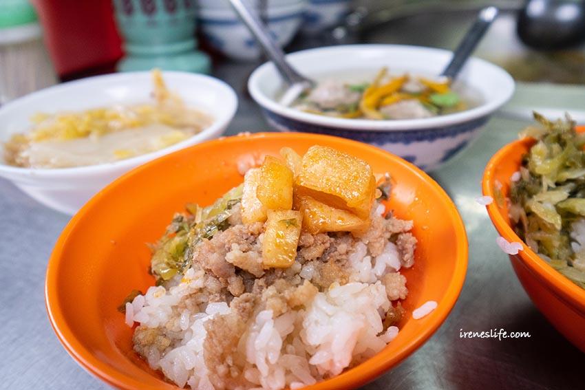 即時熱門文章:【三重】連在地人都不知道的隱藏版仁和街魯肉飯,只賣三種,魯肉飯只要15元,還有辣菜心免費加
