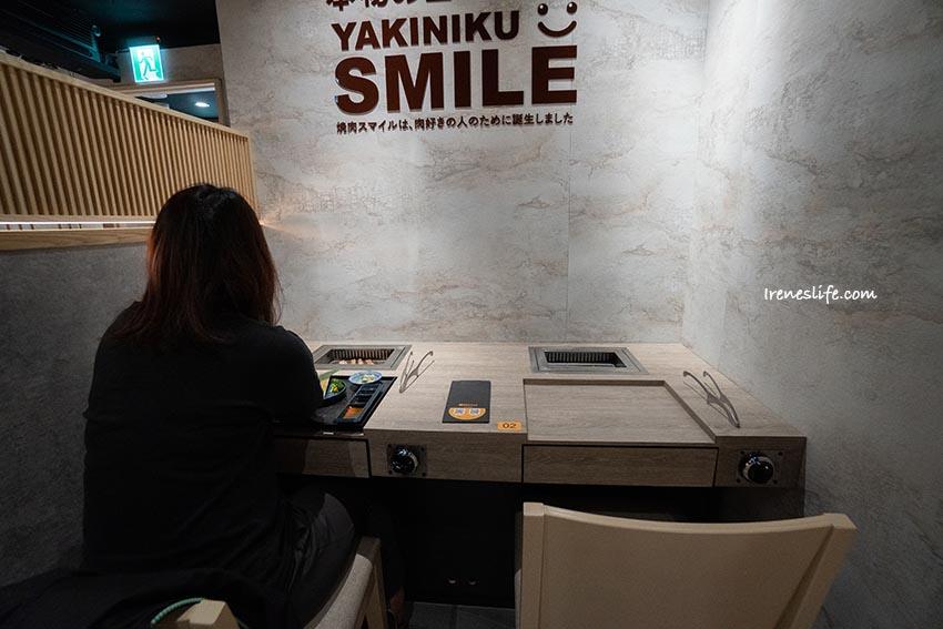 焼肉スマイル(燒肉Smile)
