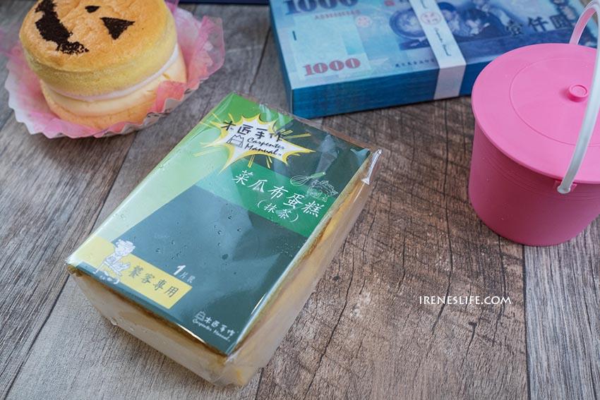 即時熱門文章:【三重】菜瓜布蛋糕、鈔票蛋糕,創意十足的甜點都只要銅板價!木匠手作的延伸品牌.薩摩亞