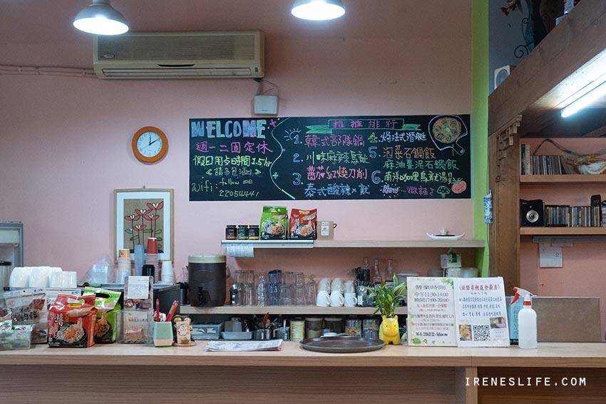 法諾米珈琲蔬食廚房