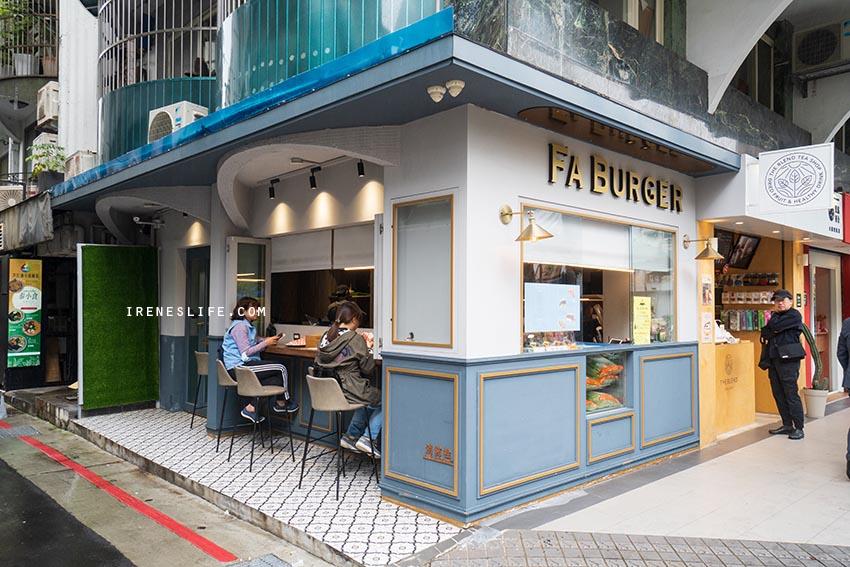 Fa Burger