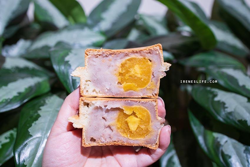 芋頭鹹蛋黃