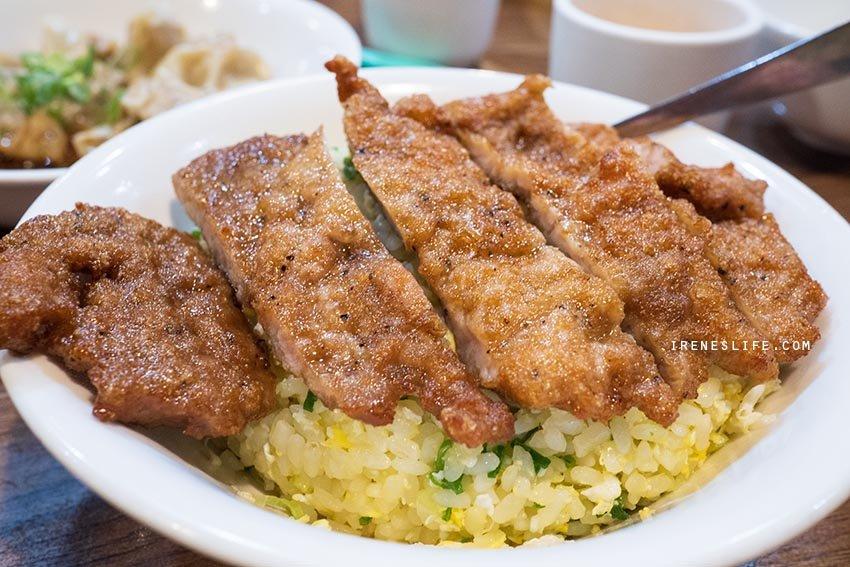 即時熱門文章:【新店】平價版鼎泰豐,必點排骨蛋炒飯、原盅雞湯,跟拳頭一樣大的限量獅子頭.小樂精緻麵食館