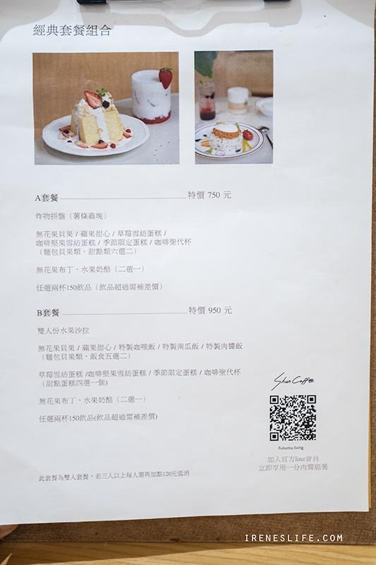 Shun Coffee