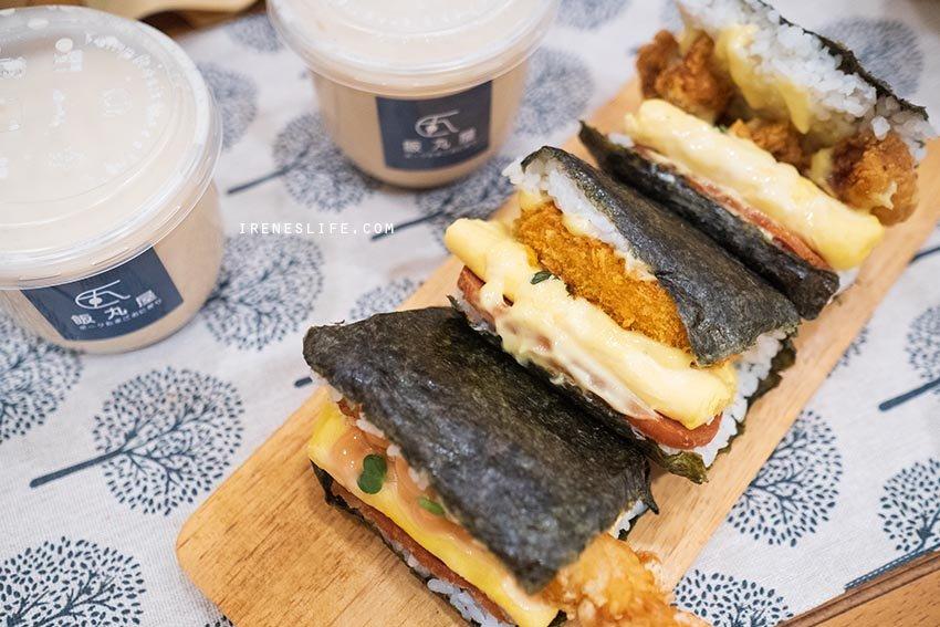即時熱門文章:【三重】三重也有沖繩飯糰了!新開幕飯丸屋重溫在沖繩吃豬肉蛋飯糰的想念