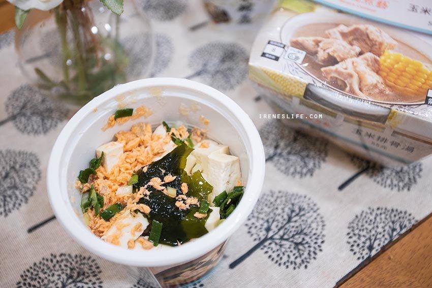 鮭魚味增湯