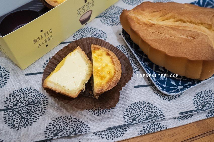 即時熱門文章:【三重】三重好吃芙蓉蛋塔,冰火菠蘿、韓國麵包也都很好吃!送禮自用兩相宜.三道手