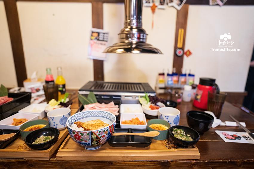網站近期文章:【宜蘭羅東】一個人也能吃燒肉,中午限定!每份定食都有湯、沙拉、甜點還有兩款肉.豚兵衛個人燒肉