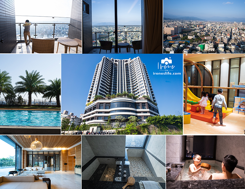 最新推播訊息:【宜蘭羅東】宜蘭最高親子飯店,間間擁景觀陽台與雙湯池,碳酸氫鈉美人泉+奈米牛奶浴.村却國際溫泉酒店