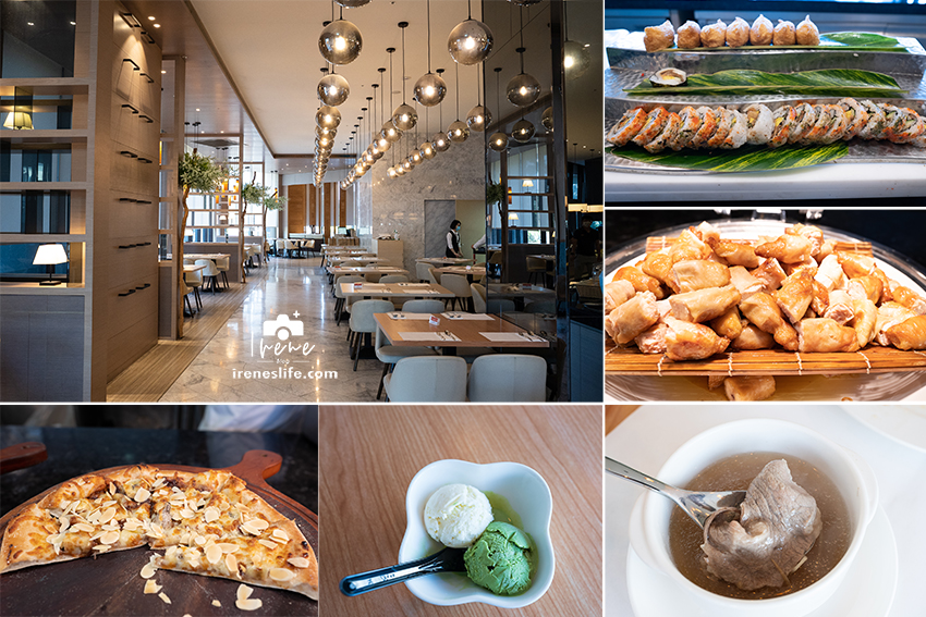 網站近期文章:【宜蘭羅東】村却國際溫泉酒店,可吃到下午2點的早午餐!壽司、披薩、牛肉湯、哈根達斯通通不限時吃到飽