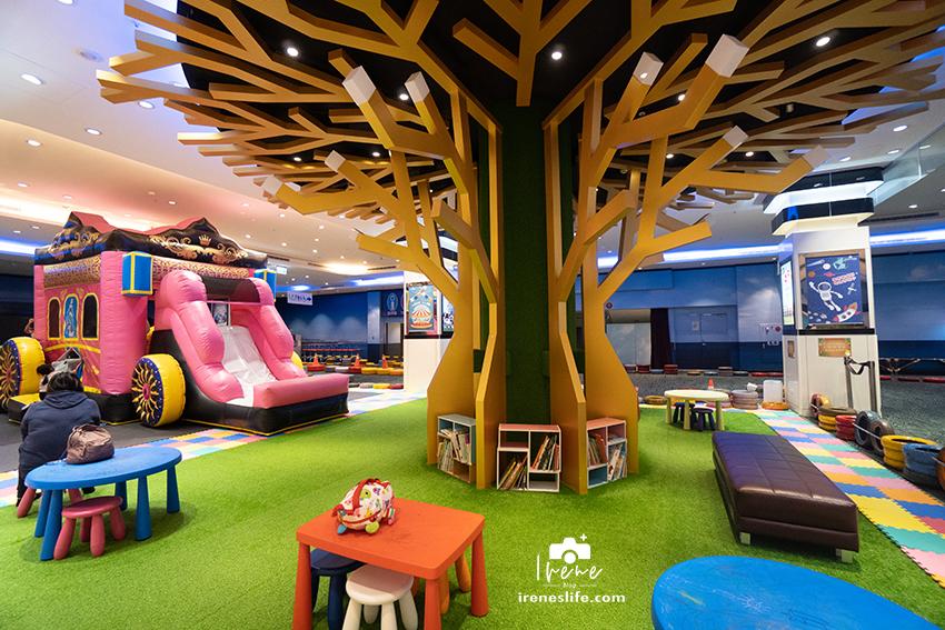 即時熱門文章:【宜蘭親子飯店】宜蘭平價親子飯店,入住免費暢玩綺麗親子夢想館,光是遊戲區就超值了.綺麗商旅-宜蘭蘇澳館