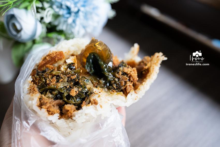 延伸閱讀:【蘆洲】捷運徐匯中學站好吃飯糰,甜、素、焢肉、皮蛋全都有,蜂蜜鬆餅也只要35元.靡鹿飯糰