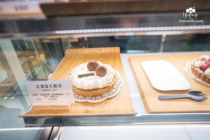 武藏野の洋菓子