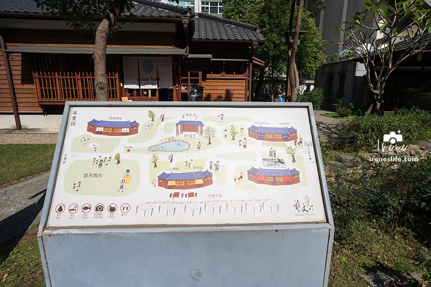 桃園77藝文町