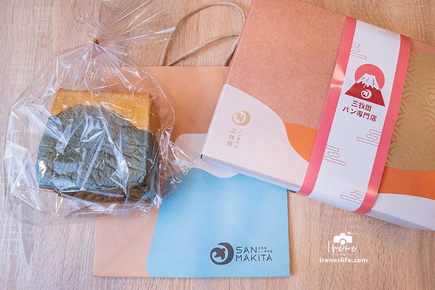 三牧田麵包專門店