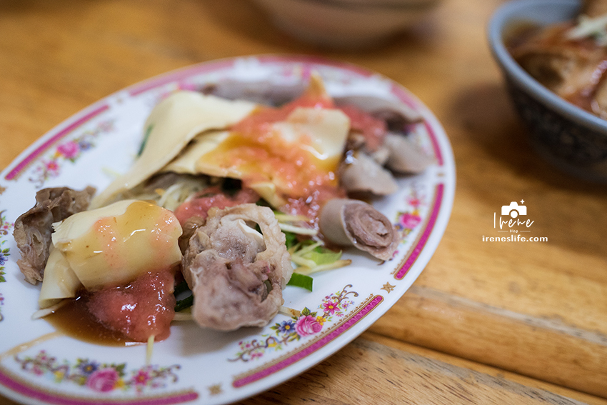【三重】超過40年老店的三重紅燒鴨肉麵,傳承至第二代,煙燻鴨肉超級香,每來必吃鴨肉飯