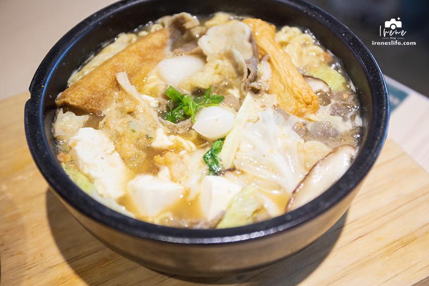 青松大醬鍋