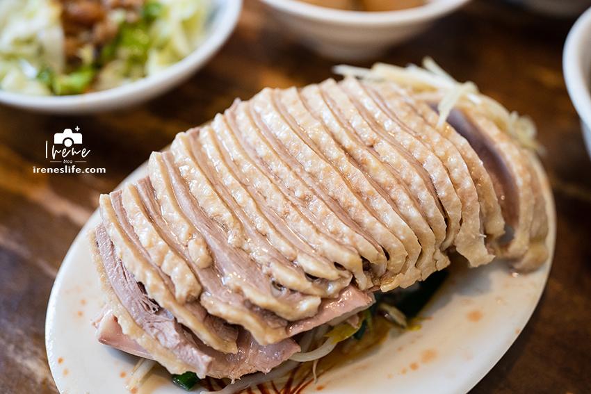 網站近期文章:台南最強鴨肉飯!晚來吃不到的隱藏版鴨腿飯,座無虛席的超人氣小吃.鳳姐鴨肉飯