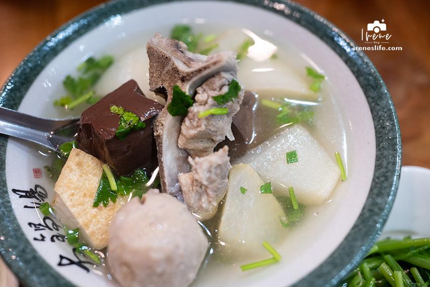 今日熱門文章:【桃園楊梅】經濟實惠的大鍋湯風味小館,平價家常的味道,清甜料多的大鍋湯好超值