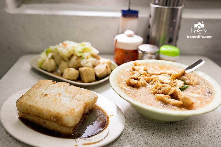 即時熱門文章:【三重】只賣三種品項臭豆腐、蘿蔔糕、素麵線賣到嚇嚇叫,葷食者也來搶著吃的三重素食小吃