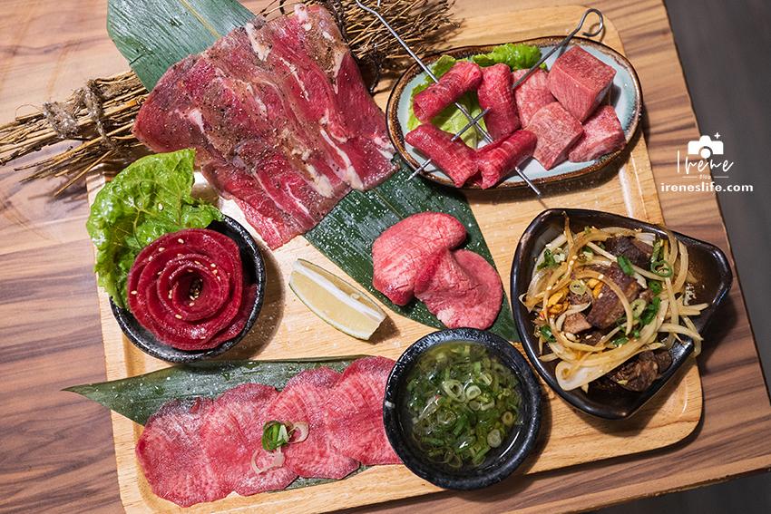 網站近期文章:【桃園】桃園推薦炭火燒肉,牛舌七吃超厲害,一個人來也能吃,多人分享套餐CP值超級高.和東燒肉屋
