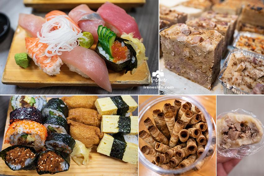 今日熱門文章:三水街市場美食一籮筐,一早就能吃到握壽司/手工蛋捲好吃必買/超強芋頭糕塞滿大塊的芋頭超爆餡!