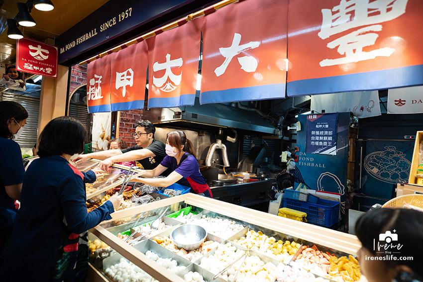 三水街市場美食一籮筐,一早就能吃到握壽司/手工蛋捲好吃必買/超強芋頭糕塞滿大塊的芋頭超爆餡!