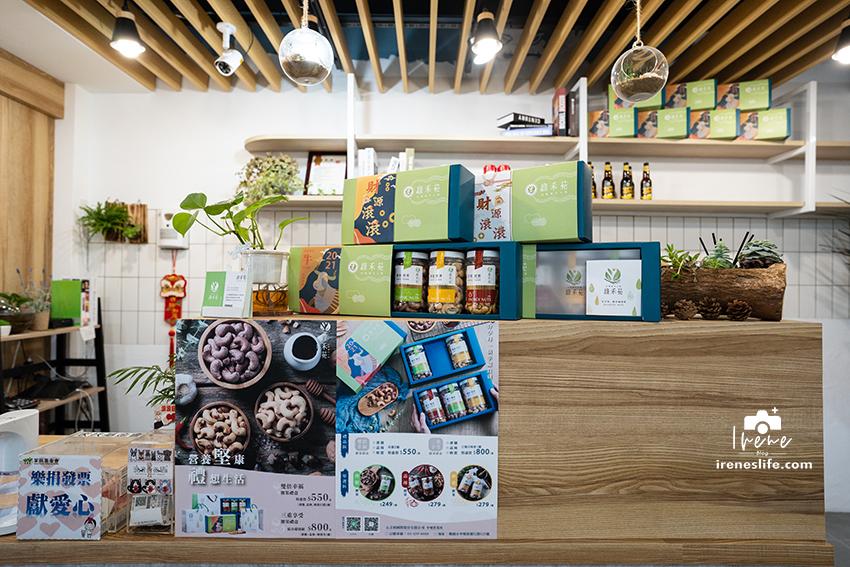 健康純粹的堅果禮盒,五月特別推出母親節禮盒,堅果加有機茶包,與最愛的家人享受美好的時光.綠禾苑