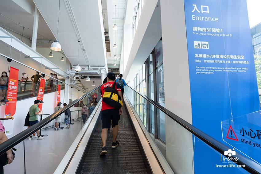 IKEA 宜家家居 (內湖店)