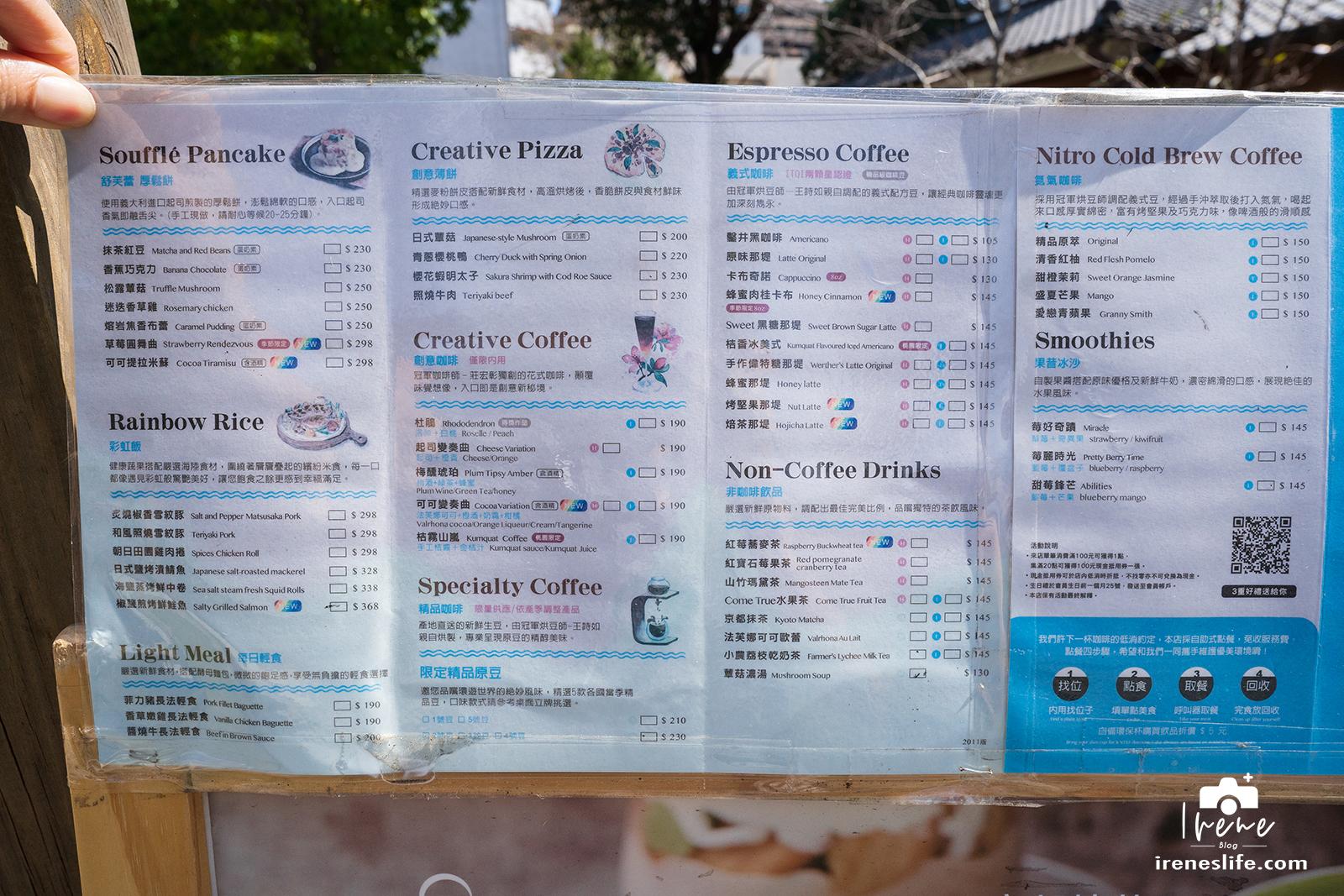 成真咖啡(桃園藝文町店)