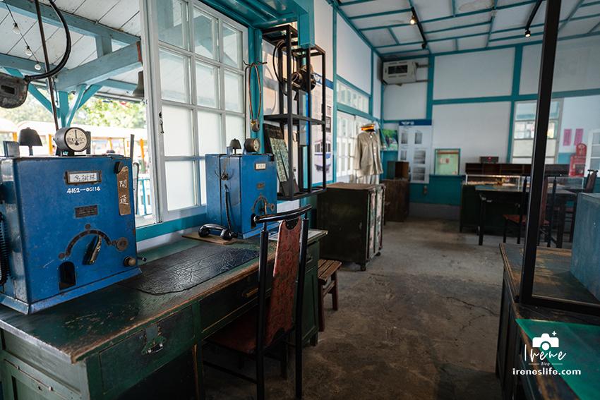 烏樹林糖廠
