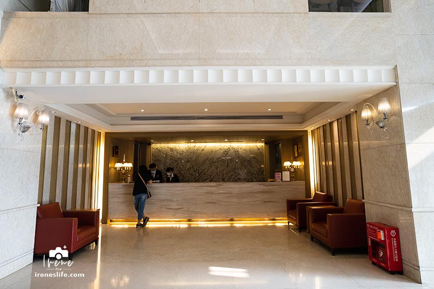 昇財麗禧酒店