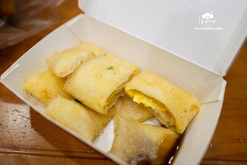 熊記燒餅油條專賣店