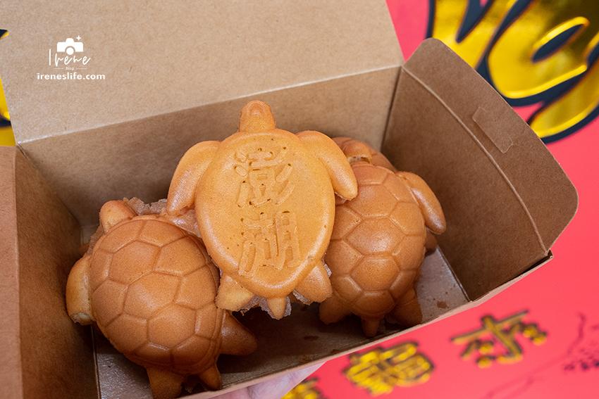 最新推播訊息:馬公市區美食推薦,澎湖龜鮮奶雞蛋糕超可愛!50元可選8種料的紫玉仙草超澎拜