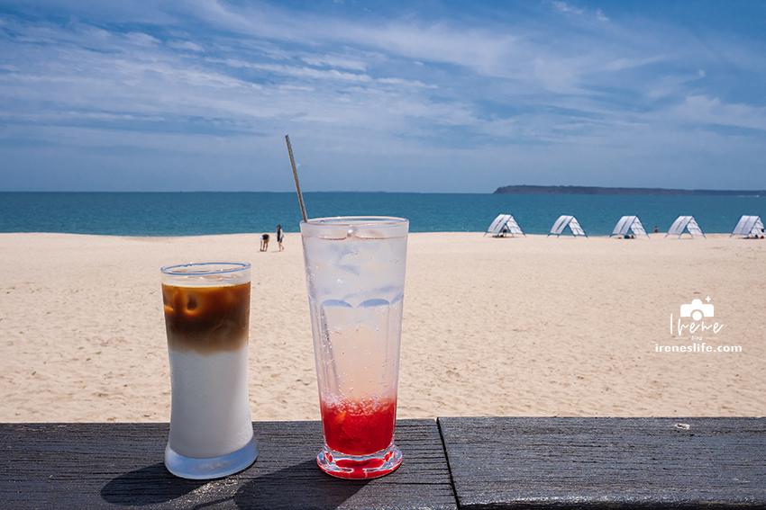 即時熱門文章:澎湖咖啡店推薦,隱藏於嵵裡沙灘內的馬公海景咖啡,咖啡搭配湛藍的無敵海景超療癒