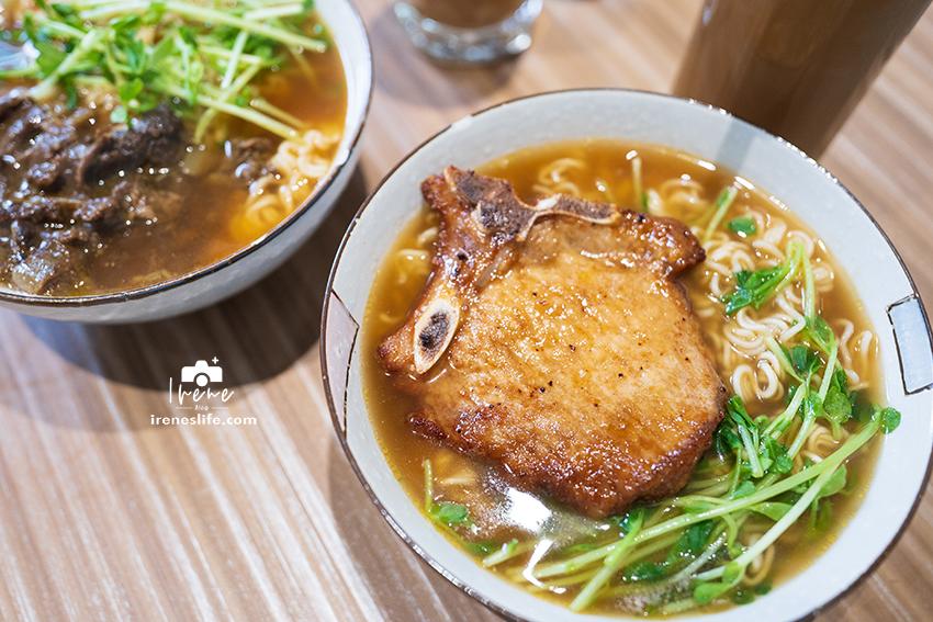 網站近期文章:香港老闆開的EDEN伊甸港式美食,帶來香港的味道,媽媽味的煲湯,來場早午茶的相約吧~(內含完整菜單)